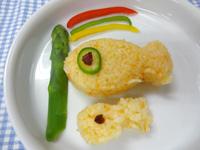 子どもの日 鯉のぼりごはん