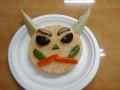 節分: にんじんご飯に、しいたけ・ごぼう等で飾り付け