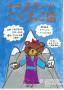 こぐまっこまつり2015ポスター 「ナマステ~!!こぐまっこまつり」