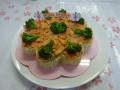 こうすけくんが好きな人参を使った「人参の炊き込みご飯鮭のせケーキ」