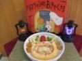 カボチャのおばけご飯(ニンジンご飯に鶏肉とポテトを添えて)