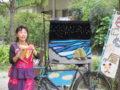 布でつくった紙芝居「なにぬの屋」のやこ姉さんが自転車を引っ張って登場!