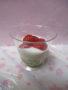 苺・豆乳ヨーグルト・グリンピースの寒天寄せ