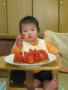 ほのかちゃん 1歳おめでとう!