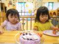 かなほちゃん、あこちゃん、2歳のお誕生日おめでとう!